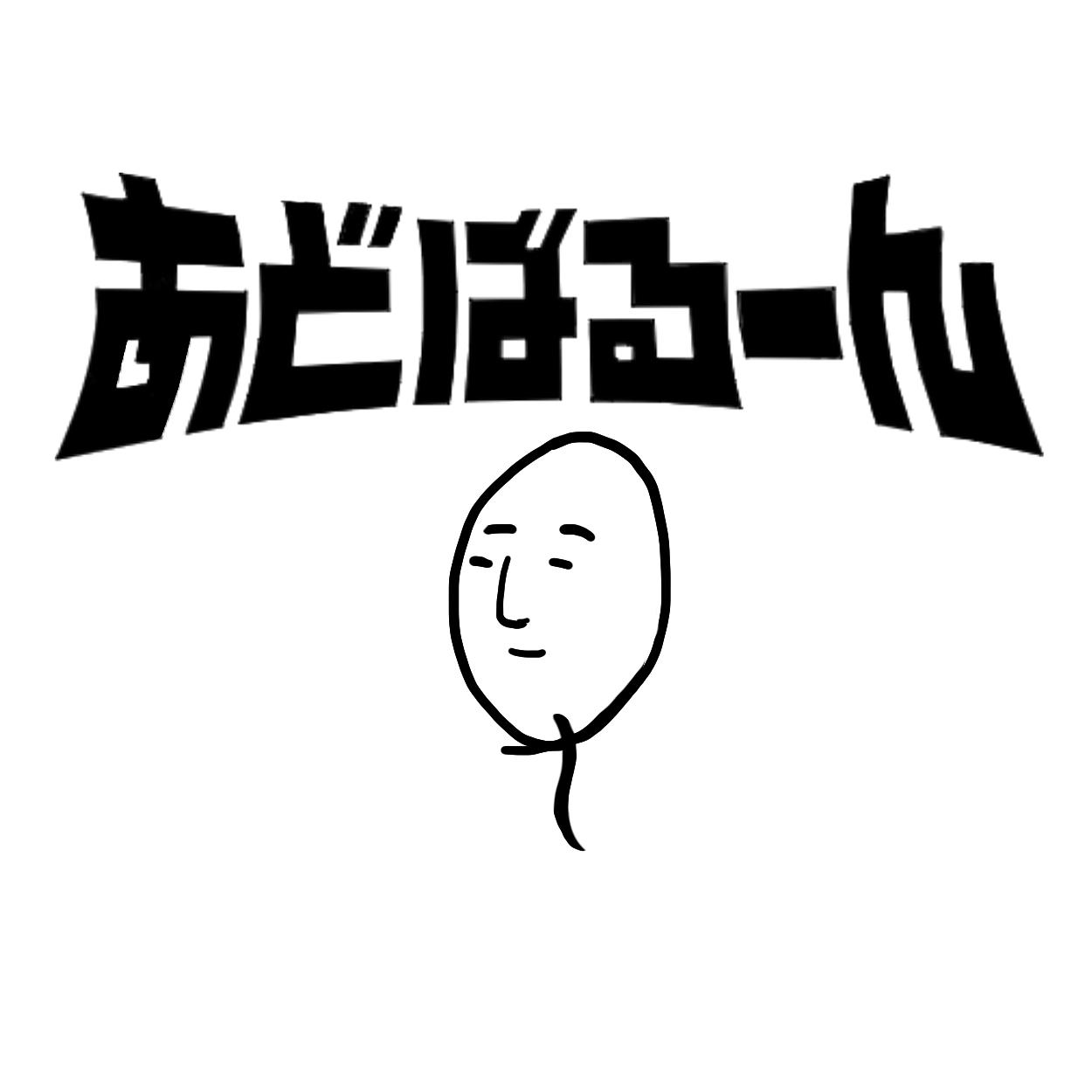 ブログ開設しました。
