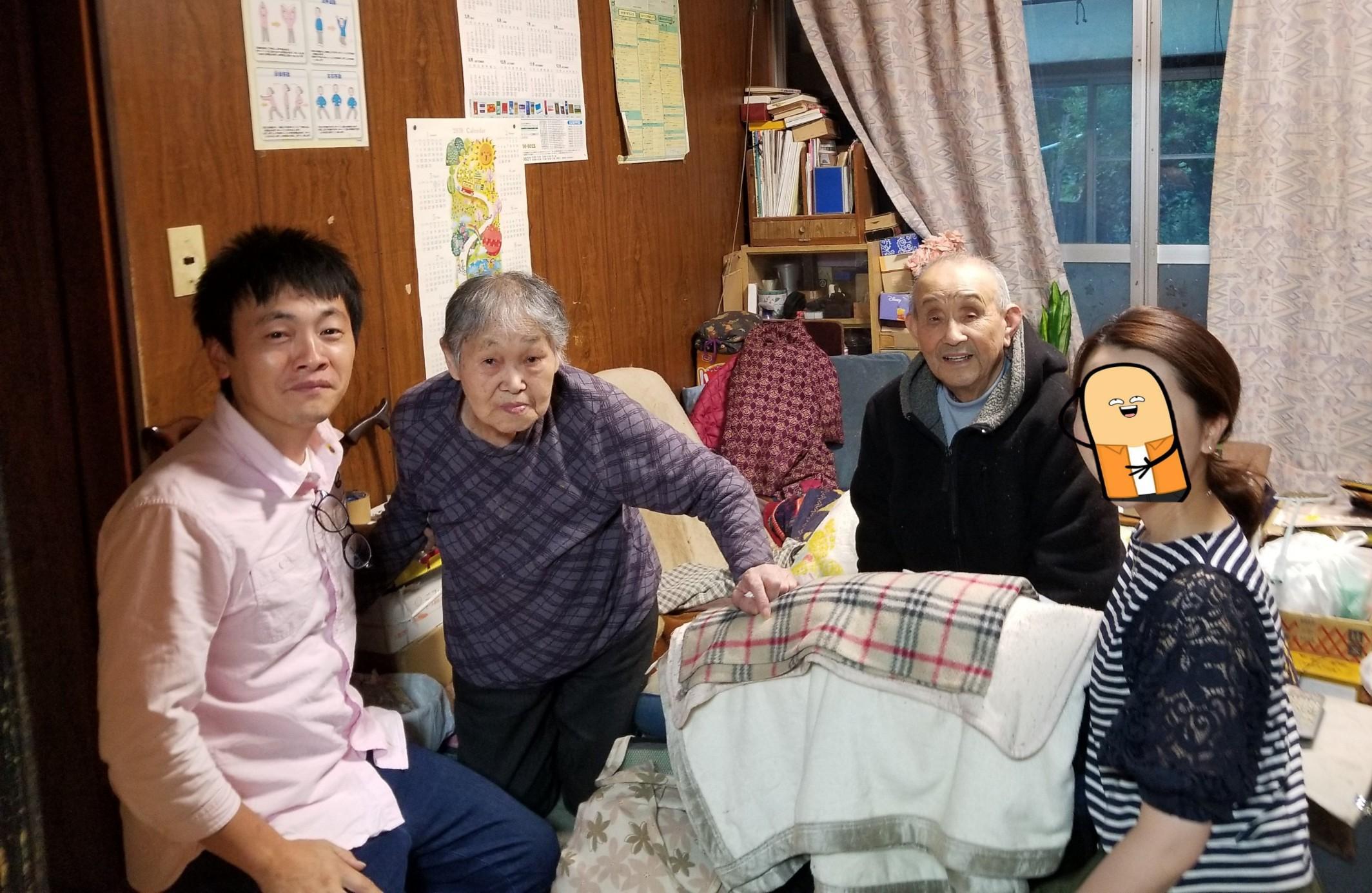 95歳のじいちゃんと93歳のばあちゃん
