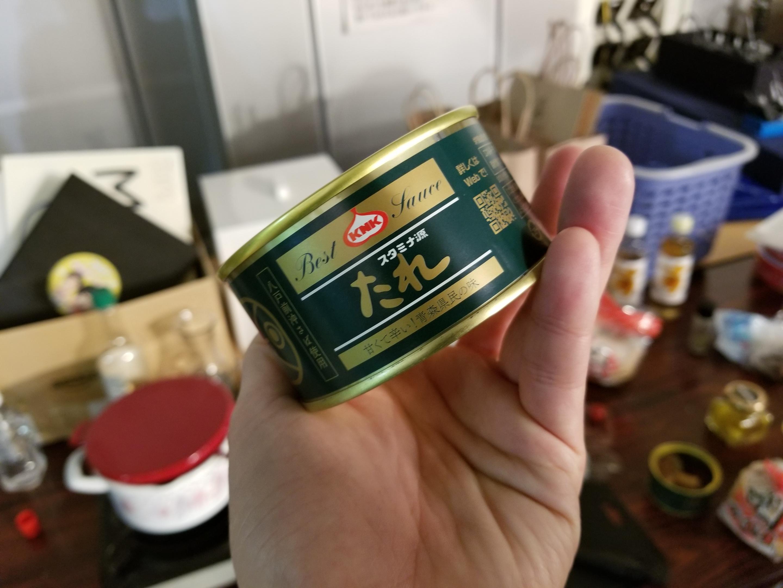 源タレサバ缶