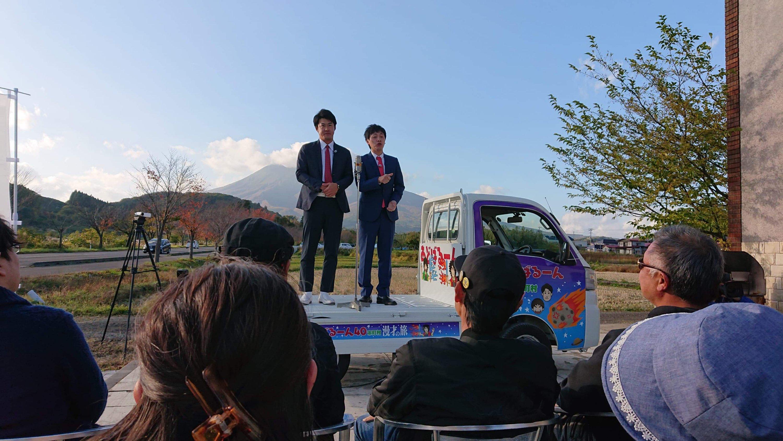 第15回目「40市町村漫才の旅」日時と会場が決定!