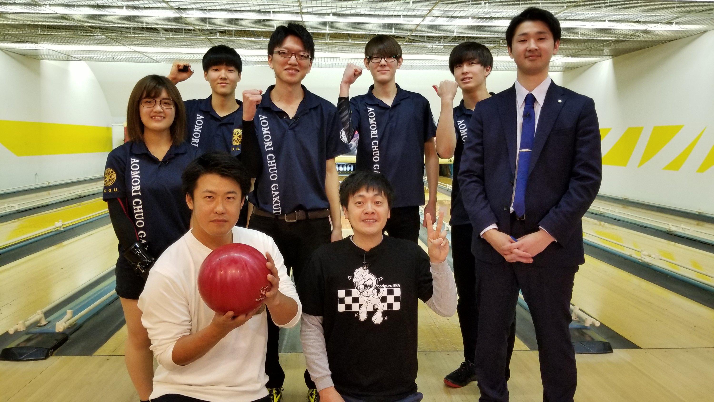 大学日本一のチームとボウリング対決ロケ(゚Д゚)