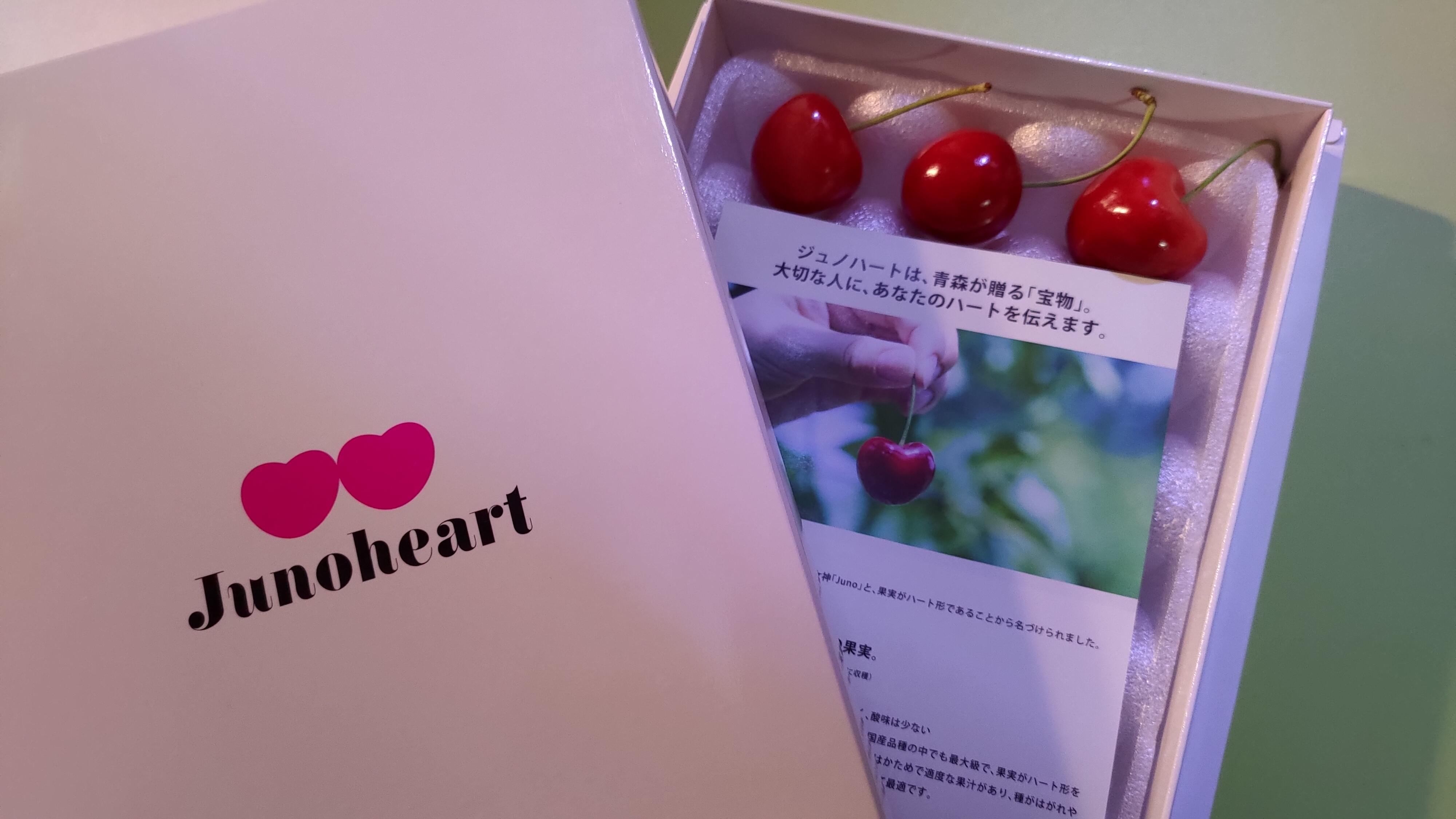 1粒2万円のサクランボ